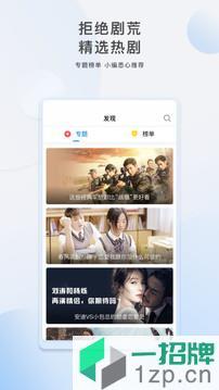 影视大全手机播放器app下载_影视大全手机播放器app最新版免费下载