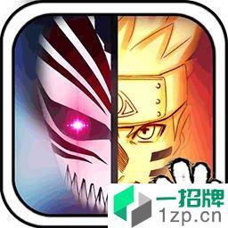 死神VS火影3.5手游app下载_死神VS火影3.5手游app最新版免费下载
