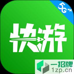 咪咕快游2021app下载_咪咕快游2021app最新版免费下载