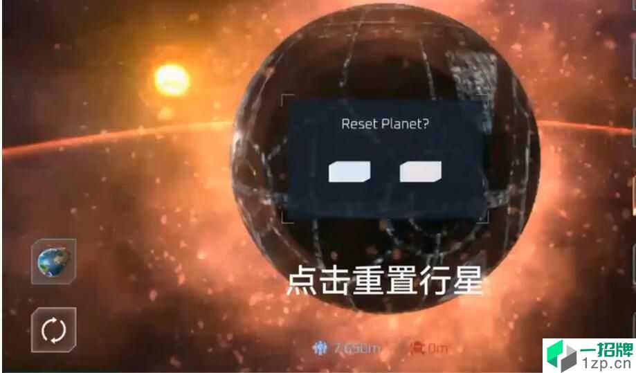 星战模拟器2021最新版app下载_星战模拟器2021最新版app最新版免费下载