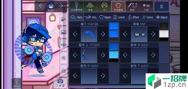 加查俱乐部可爱屋中文版app下载_加查俱乐部可爱屋中文版app最新版免费下载