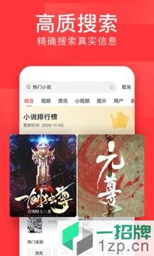 今日头条下载安装appapp下载_今日头条下载安装appapp最新版免费下载