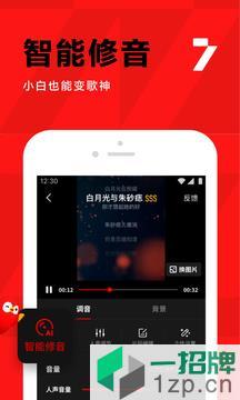 全民K歌app下载_全民K歌app最新版免费下载