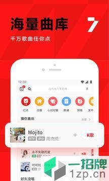 全民K歌最新版本app下载_全民K歌最新版本app最新版免费下载