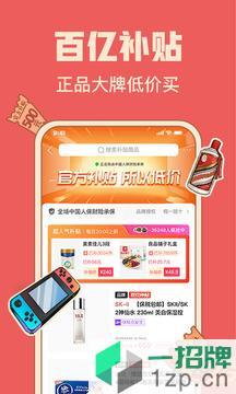 拼多多appapp下载_拼多多appapp最新版免费下载