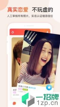 探探app下载_探探app最新版免费下载