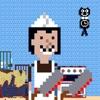 屠夫躲猫猫圣诞节版本app下载_屠夫躲猫猫圣诞节版本app最新版免费下载