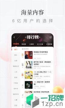 喜马拉雅appapp下载_喜马拉雅appapp最新版免费下载