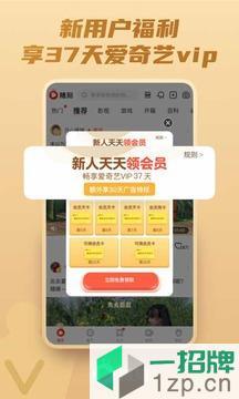 随刻视频app下载_随刻视频app最新版免费下载