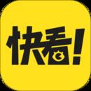 快看app下载_快看app最新版免费下载