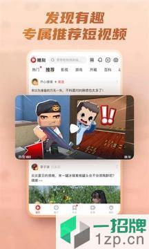 爱奇艺随刻appapp下载_爱奇艺随刻appapp最新版免费下载