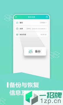 应用分身版app下载_应用分身版app最新版免费下载