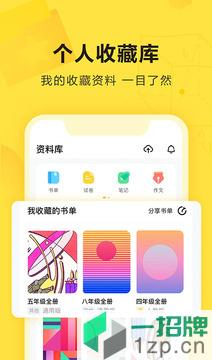 快对app下载_快对app最新版免费下载
