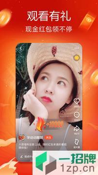 抖音火山版客户端app下载_抖音火山版客户端app最新版免费下载