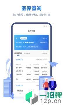 线上三门峡appapp下载_线上三门峡appapp最新版免费下载