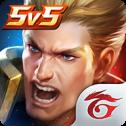 传说对决正版app下载_传说对决正版app最新版免费下载