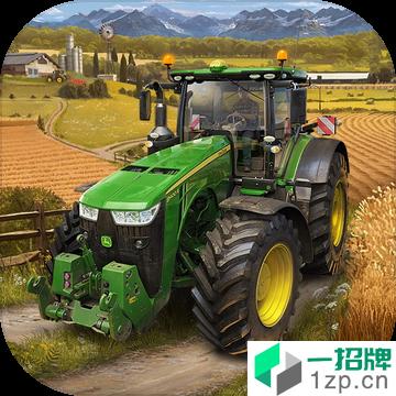 模拟农场20app下载_模拟农场20app最新版免费下载