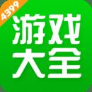 4399游戏盒子安装app下载_4399游戏盒子安装app最新版免费下载