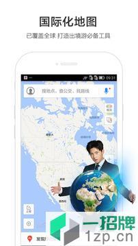 百度地图下载2021新版安装app下载_百度地图下载2021新版安装app最新版免费下载
