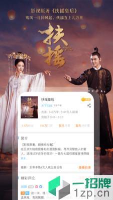 潇湘书院app下载_潇湘书院app最新版免费下载