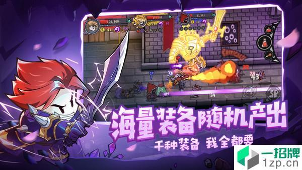 失落城堡手游app下载_失落城堡手游app最新版免费下载