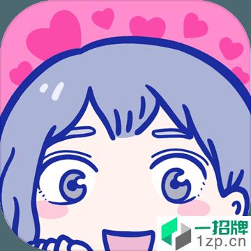 落樱小屋2021最新版app下载_落樱小屋2021最新版app最新版免费下载