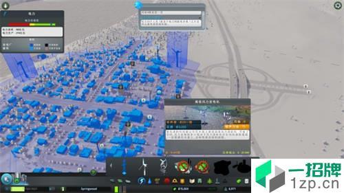 都市天际线手机版app下载_都市天际线手机版app最新版免费下载