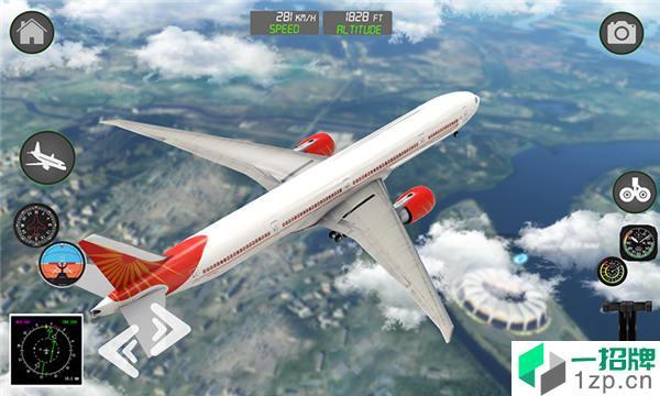 爆裂飞机app下载_爆裂飞机app最新版免费下载