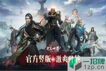 """MMO新体验《完美世界:诸神之战》引领游戏""""零负担""""浪潮"""