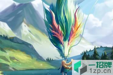 《遇见龙》今日全平台首发 下载送iPhone13、环球影城套票