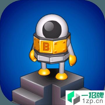 机械迷宫中文版